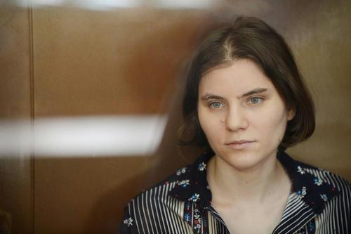 Yekaterina Samutsevich